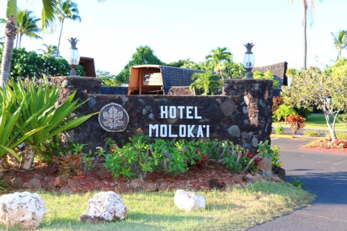 "Dream Vacation Builders Plan Aloha-5: 3 Nights/4 Days- ""Molokai"" Package"