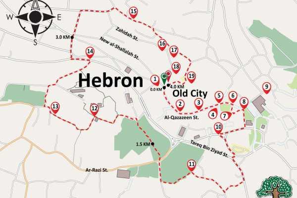 25 November 2017, ٍSaturday. Hebron City Tour.