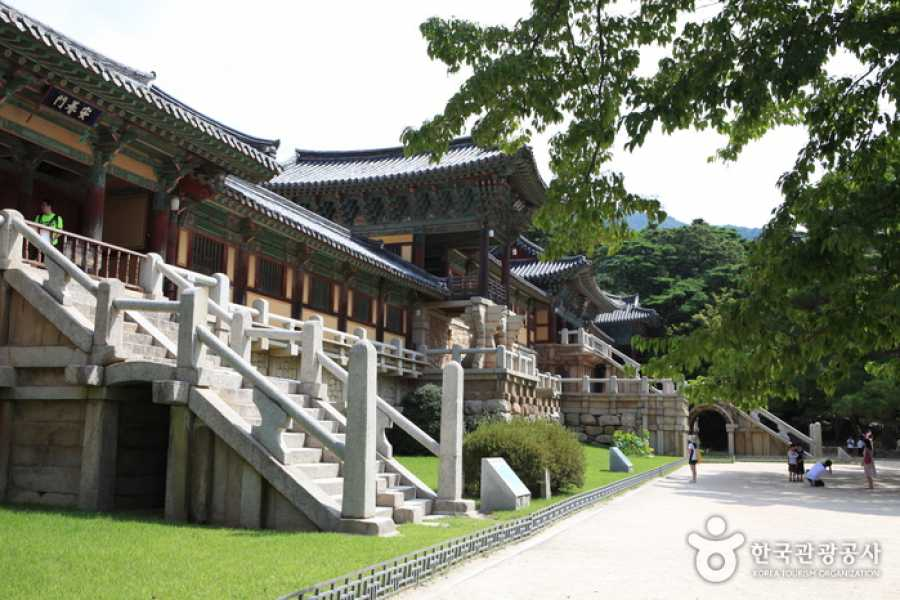 HanaTour ITC Explore Korea 11Days