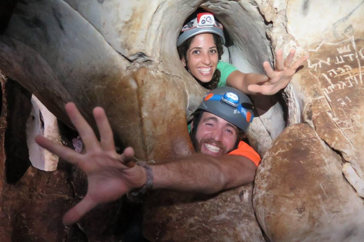 Wild-Trails Jerusalem Caving Adventure