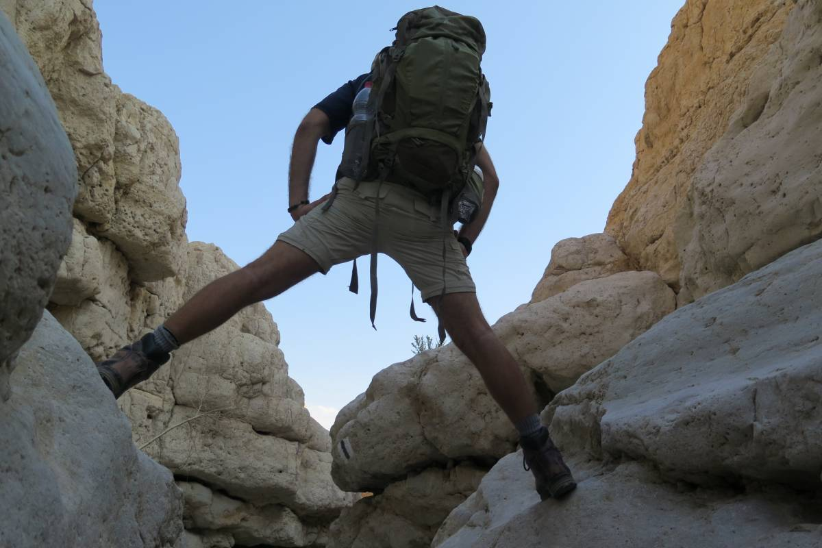 Wild-Trails Trekking the Negev Highland Trail