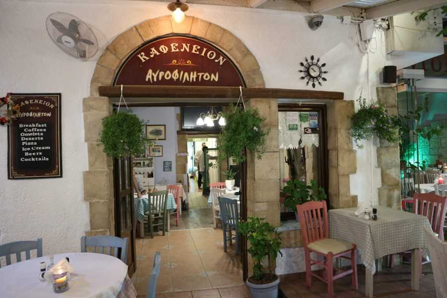 Destination Platanias Avrofiliton Restaurant