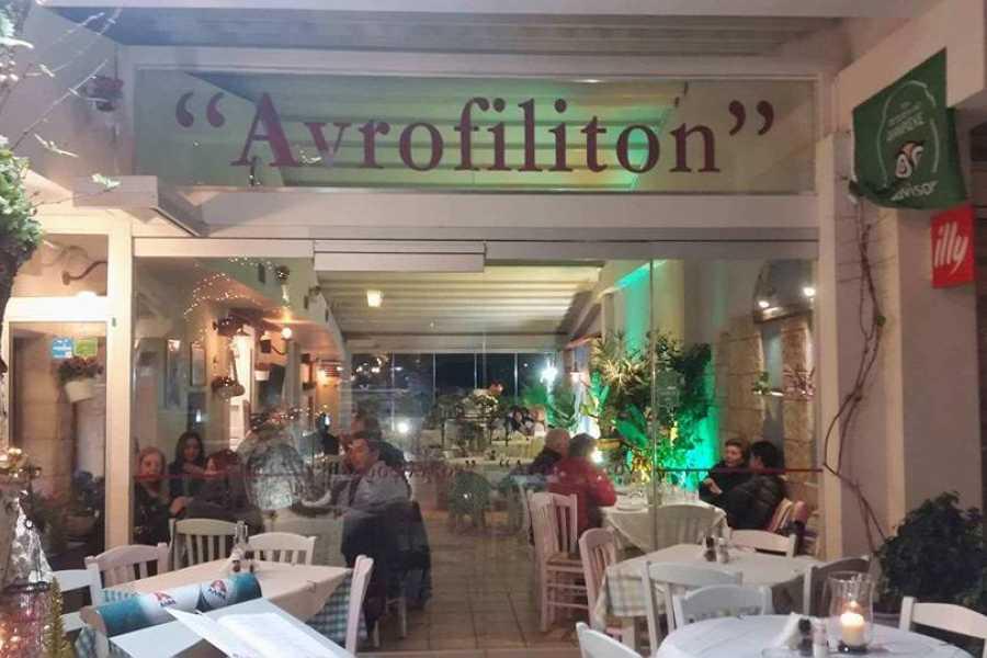 Destination Platanias Avrofiliton