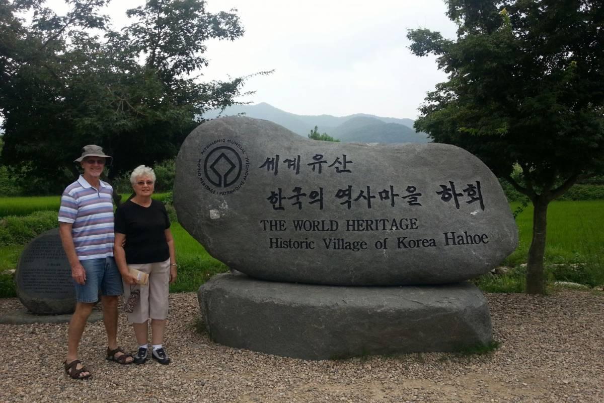 HanaTour ITC Eastern Korea 4days (Tuesday departure)
