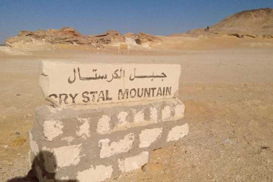 Excursies Egypte White Desert 2 days Tour from Hurghada by Flight