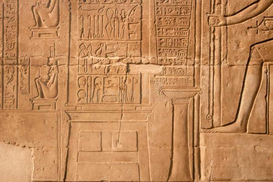 Marsa alam tours Private Trip to Edfu & Kom Ombo from Hurghada