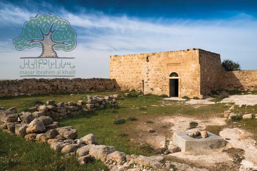 Siraj Center 2 – 25 MARS 2020, PROGRAMME ENTIER, SENTIER DE MASAR IBRAHIM
