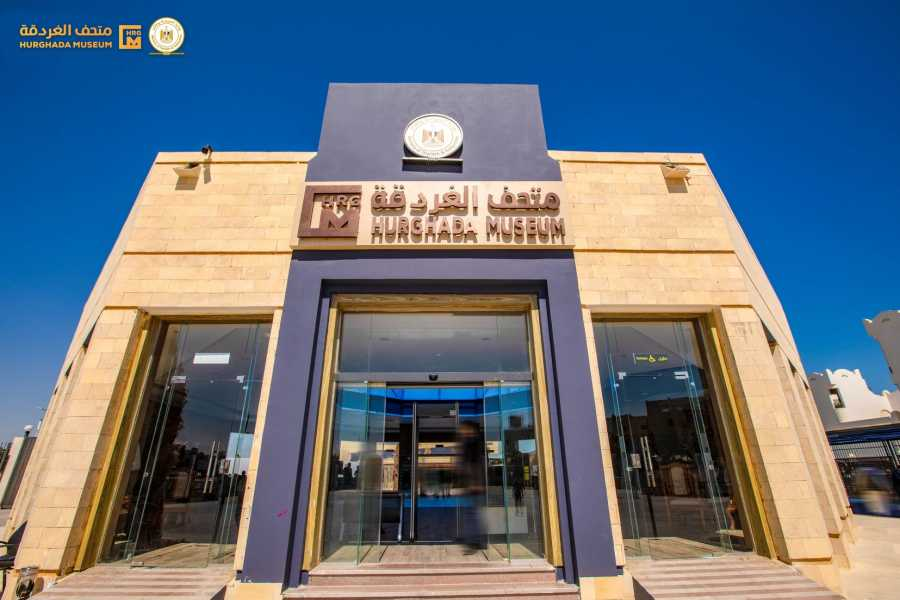 El Gouna Tours Luxor Airport Transfers To Hurghada