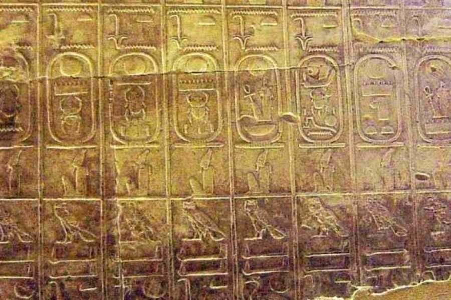 Marsa alam tours Private trip to Dendera and Abydos from El Gouna