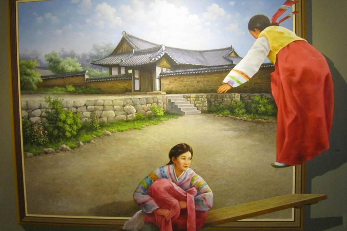 Kim's Travel 07 首尔市内一日游 昨日和今朝