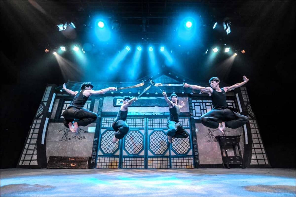 Kim's Travel 27 Jump Performance