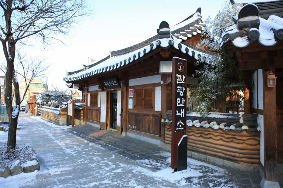 Kim's Travel KD 49 Jeonju Hanok Village Stay