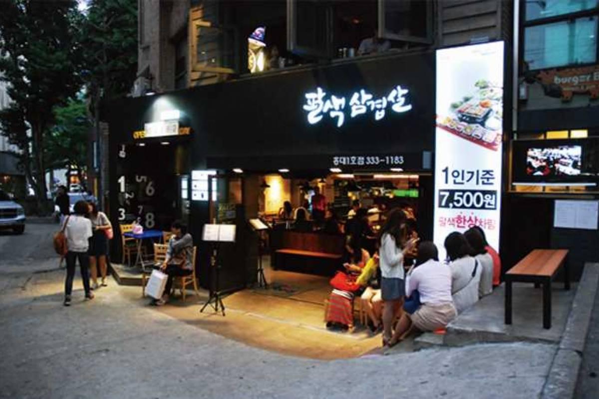 Kim's Travel BBQ Coréen Palsaik