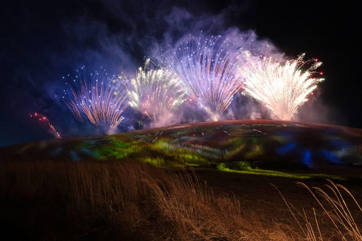 Kim's Travel Jeju Fire Festival