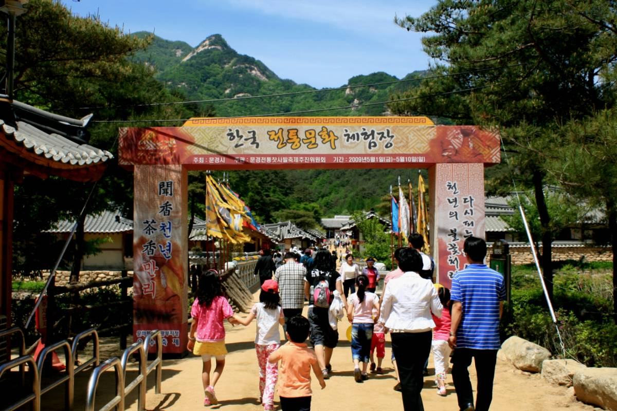 Kim's Travel Mungyeong Traditional Chasabal Festival