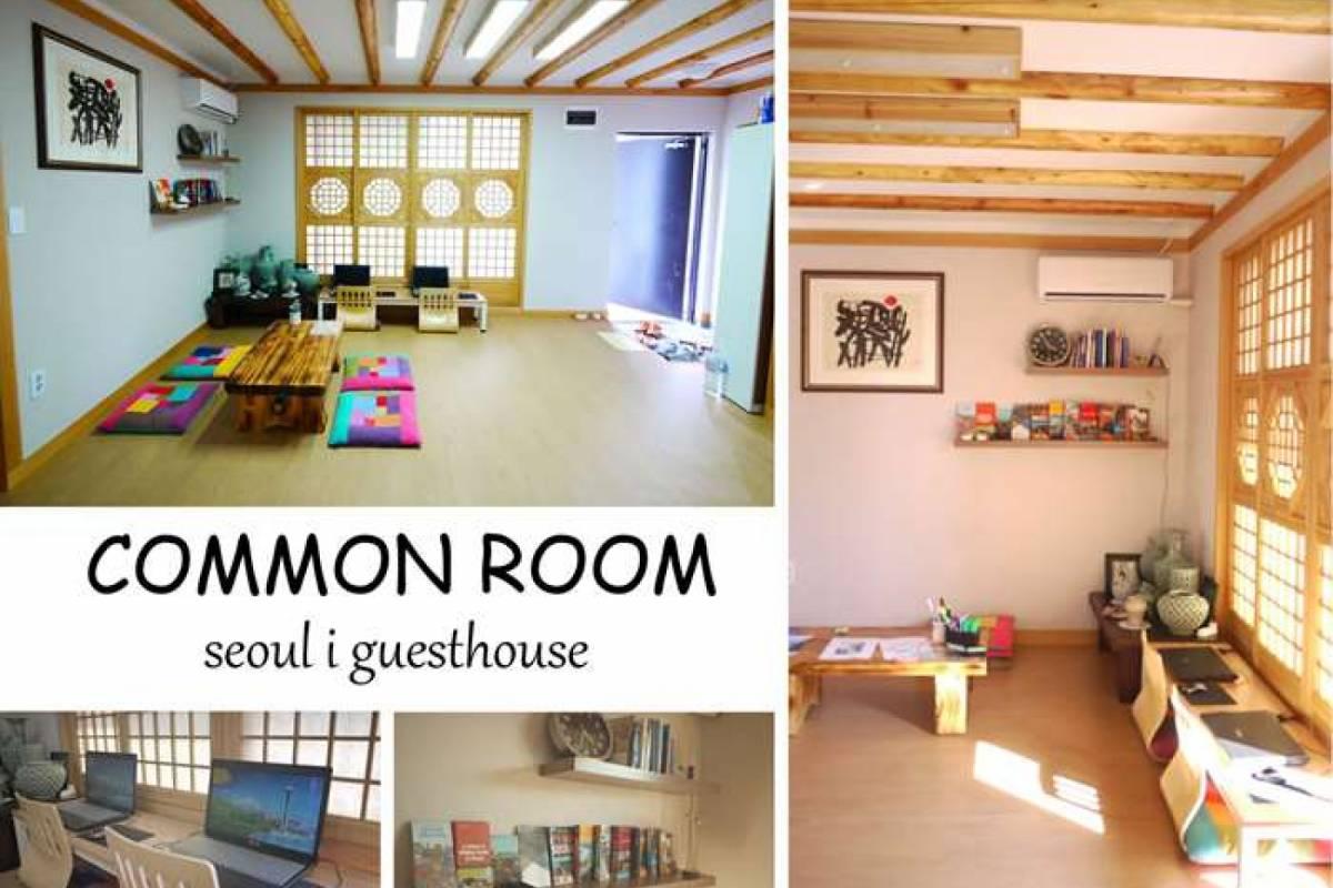 Kim's Travel Seoul i Guesthouse