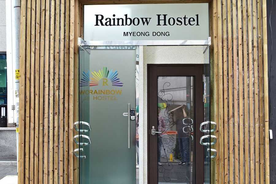 Kim's Travel レインボーホステル
