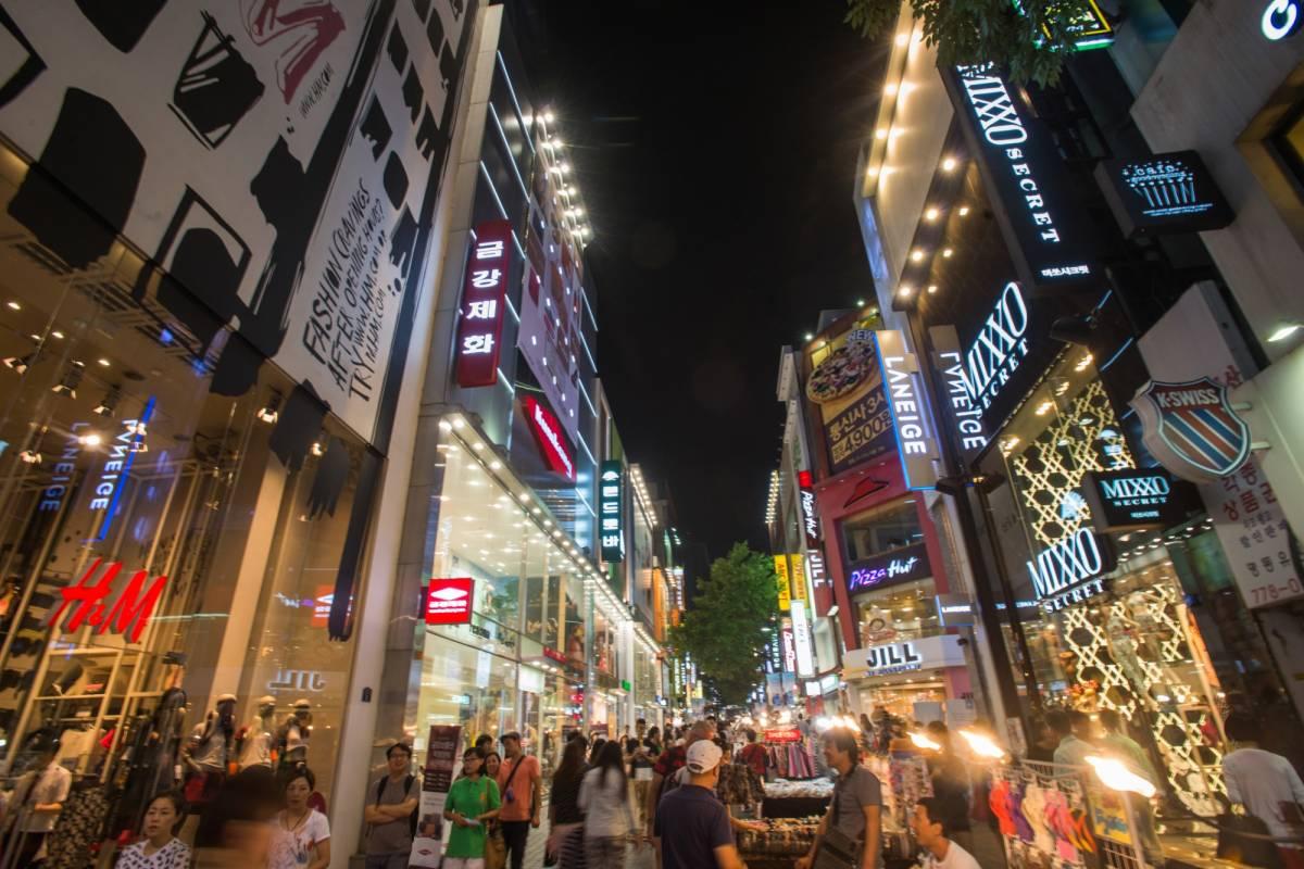 Kim's Travel 11 Korea Tour with Kids 4N5D