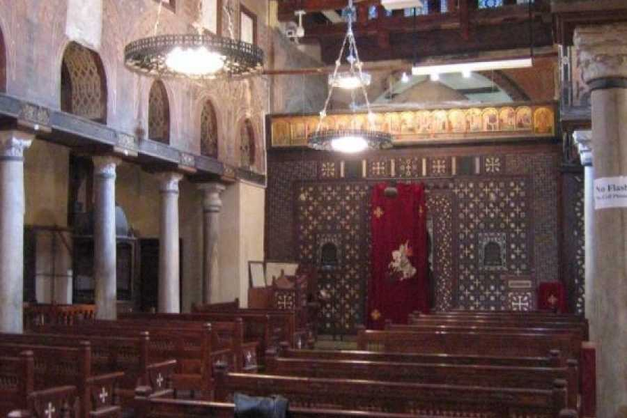 EMO TOURS EGYPT Day tour to Old Cairo visit Ben Ezra Synagogue