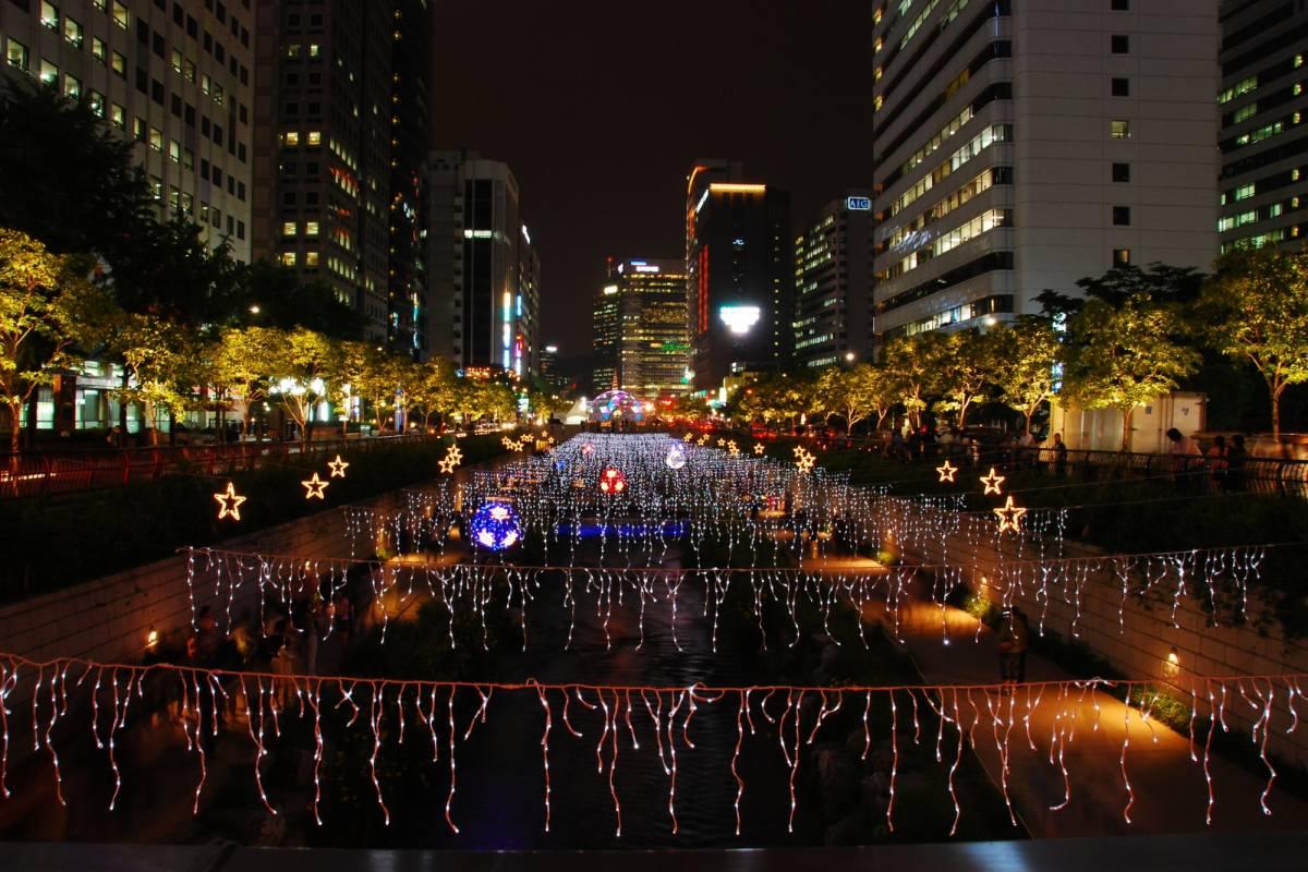 Kim's Travel 02 WINTER PROMOTION UNIQUE SEOUL (5D4N)