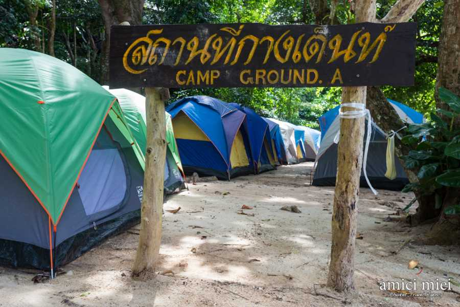 AMICI MIEI PHUKET TRAVEL AGENCY 3 DAYS IN TENT AT SURIN ISLAND (from Phuket)  - AM166