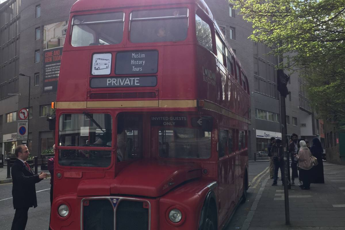 Muslim History Tours London Muslim History Bus Tour