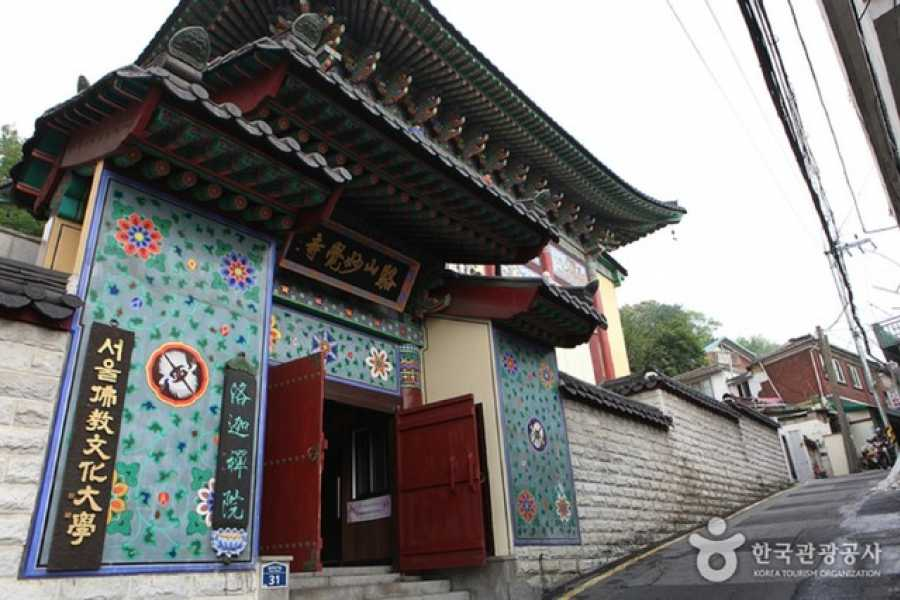 Kim's Travel SP 06 Temple Life Tour (Myogaksa Temple) Special Offer