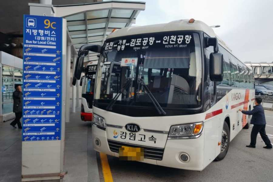 Kim's Travel Airport Shuttle Service