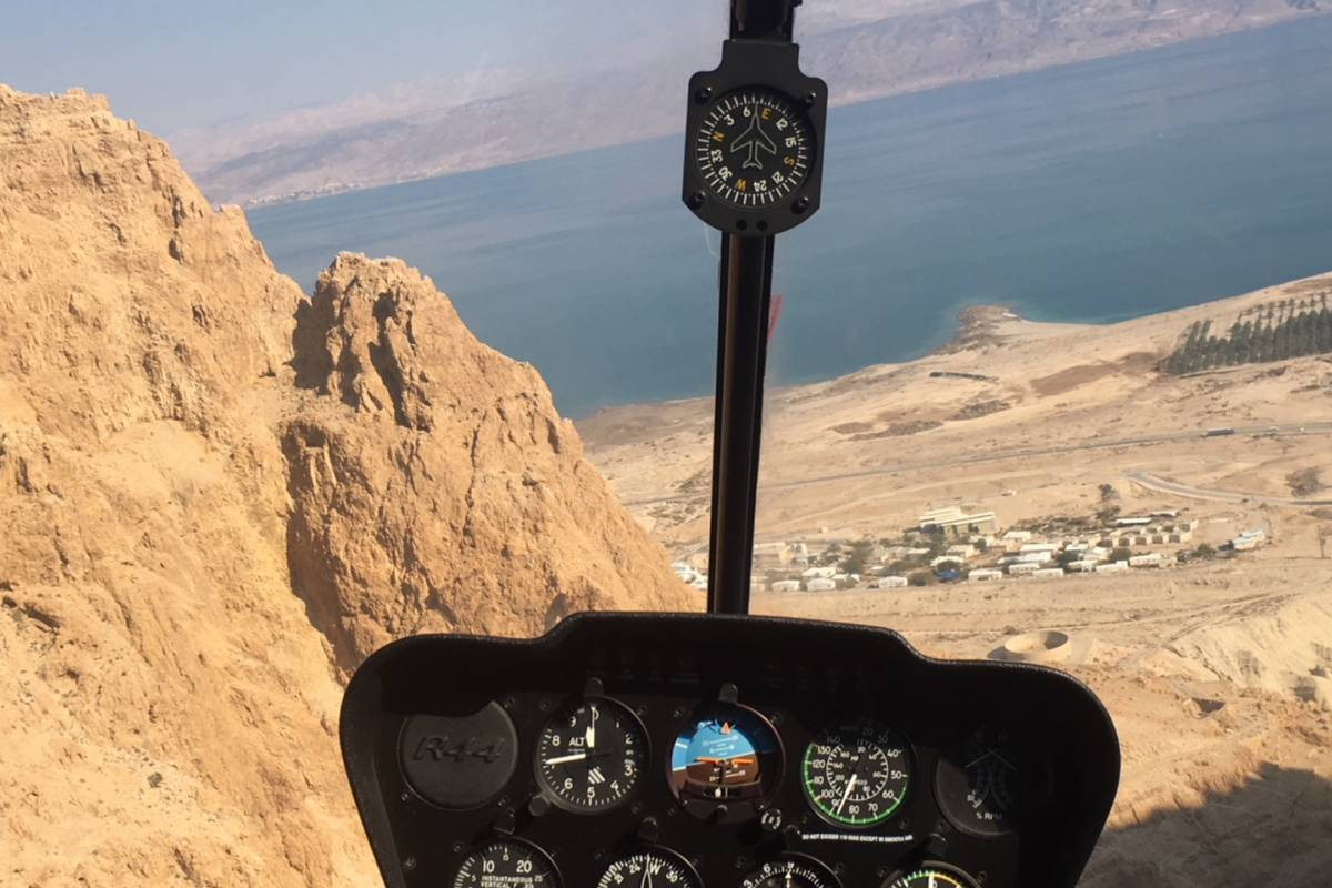 Wild-Trails Dead Sea Helicopter Flight - 15 minutes