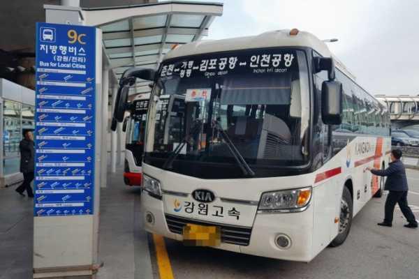 Airport Shuttle Service