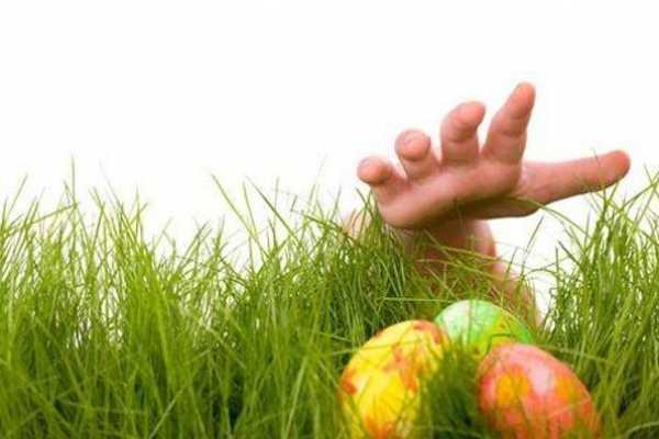 Lake & Land Easter Egg Hunt
