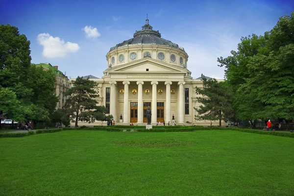Half Day Tour of Bucharest - shared - 4 hours