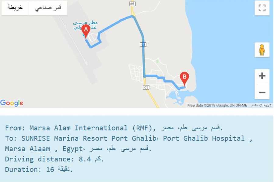 Marsa alam tours Marsa Alam Airport Transfers To SUNRISE Marina Resort Port Ghalib