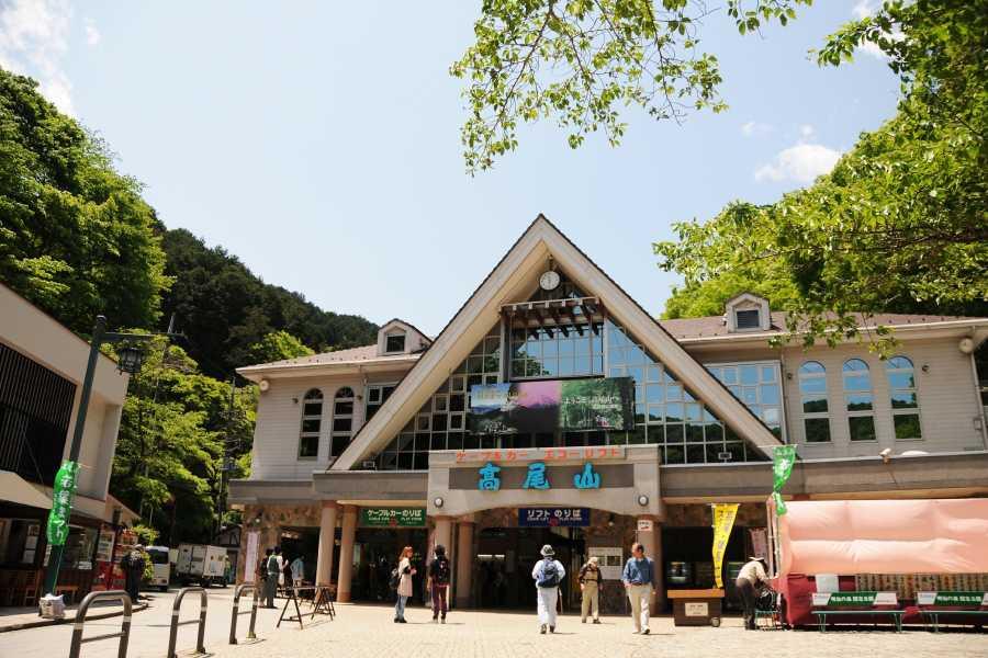 Mina Japan Mount Takao - Spanish