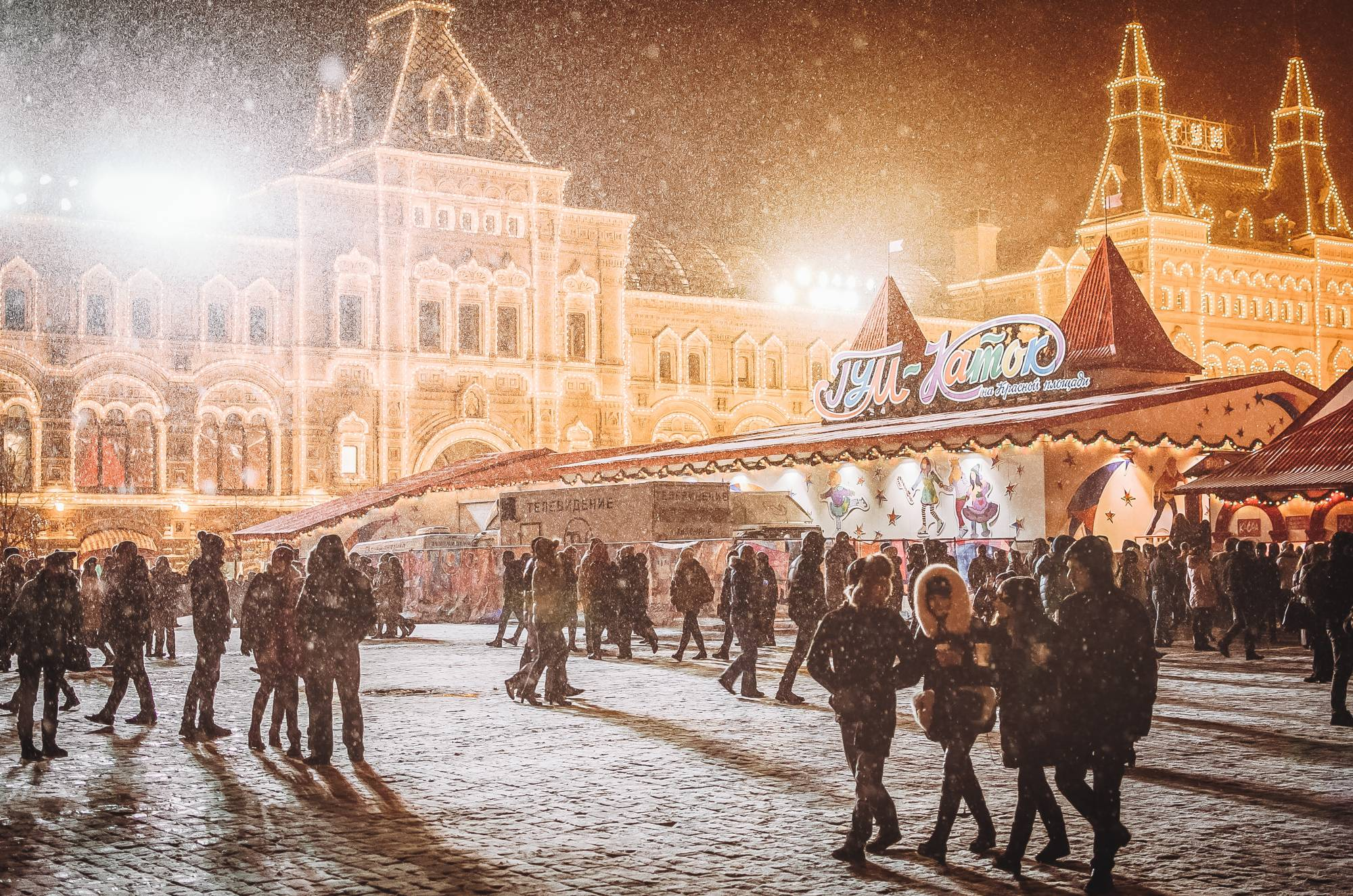 Budapest Christmas Market Location.Budapest Christmas Markets Meet Us There Bus2alps