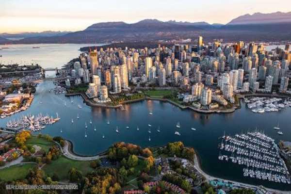 2 Days Vancouver Island Tour