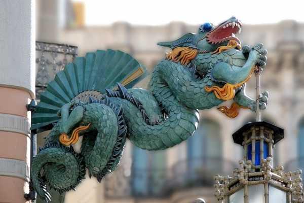 ICONO Serveis Culturals A la caza de los Dragones y otros animales fantásticos