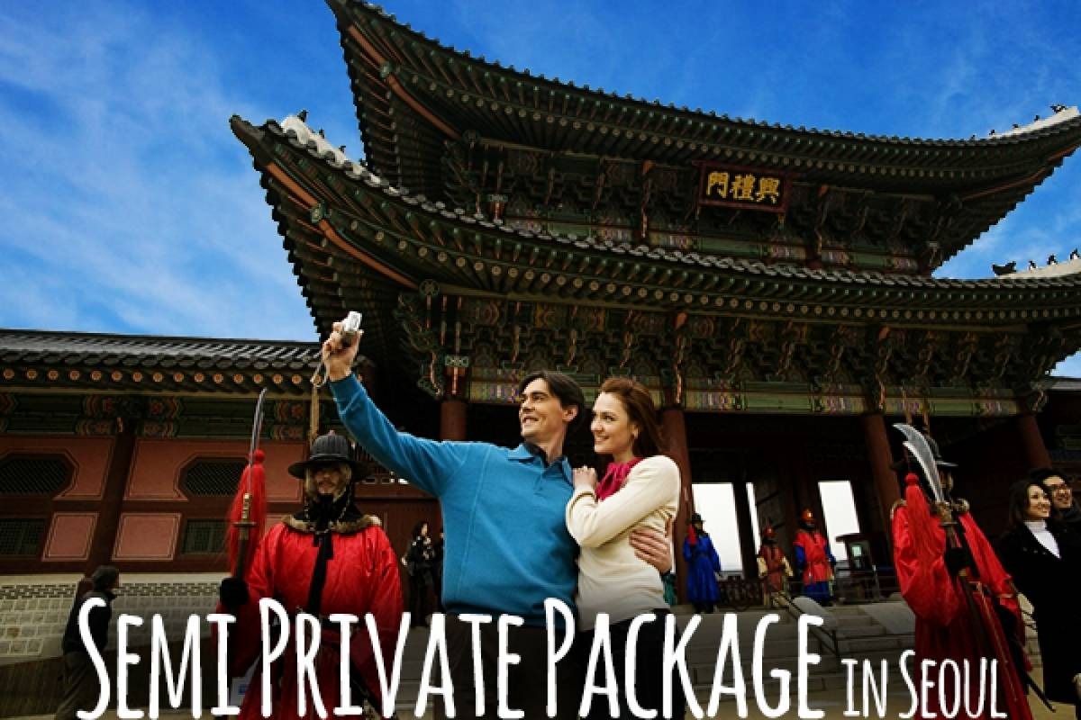 Kim's Travel 04 SEOUL SEMI PRIVATE PACKAGE (3D2N / 4D3N / 5D4N)