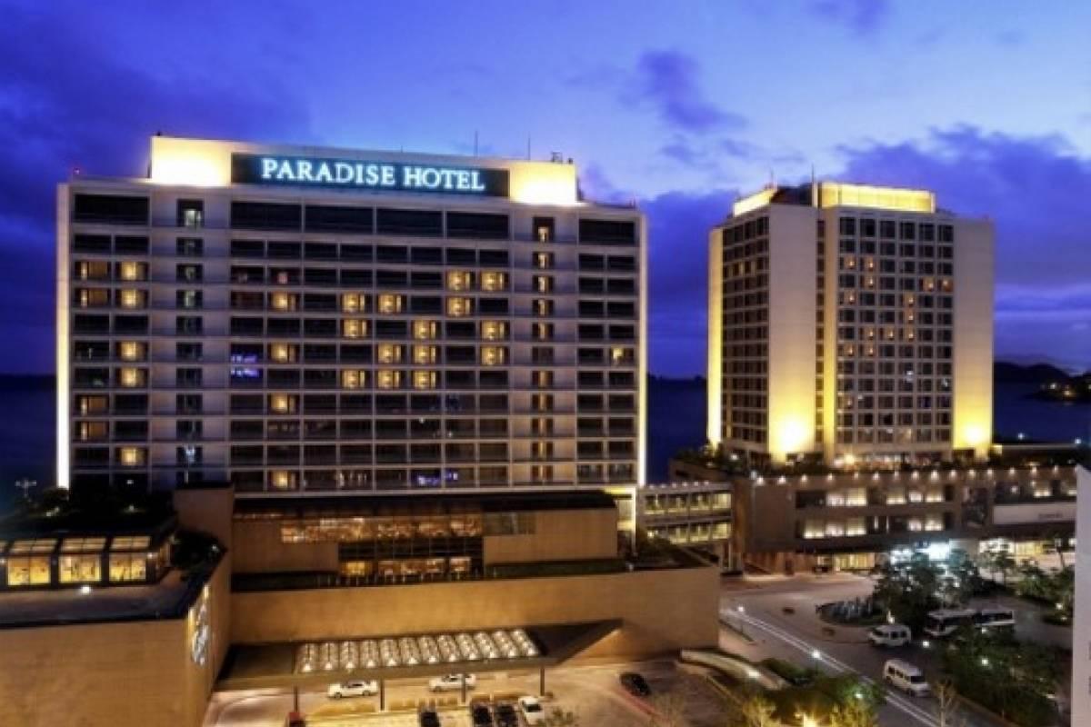 Kim's Travel Paradise Hotel Busan