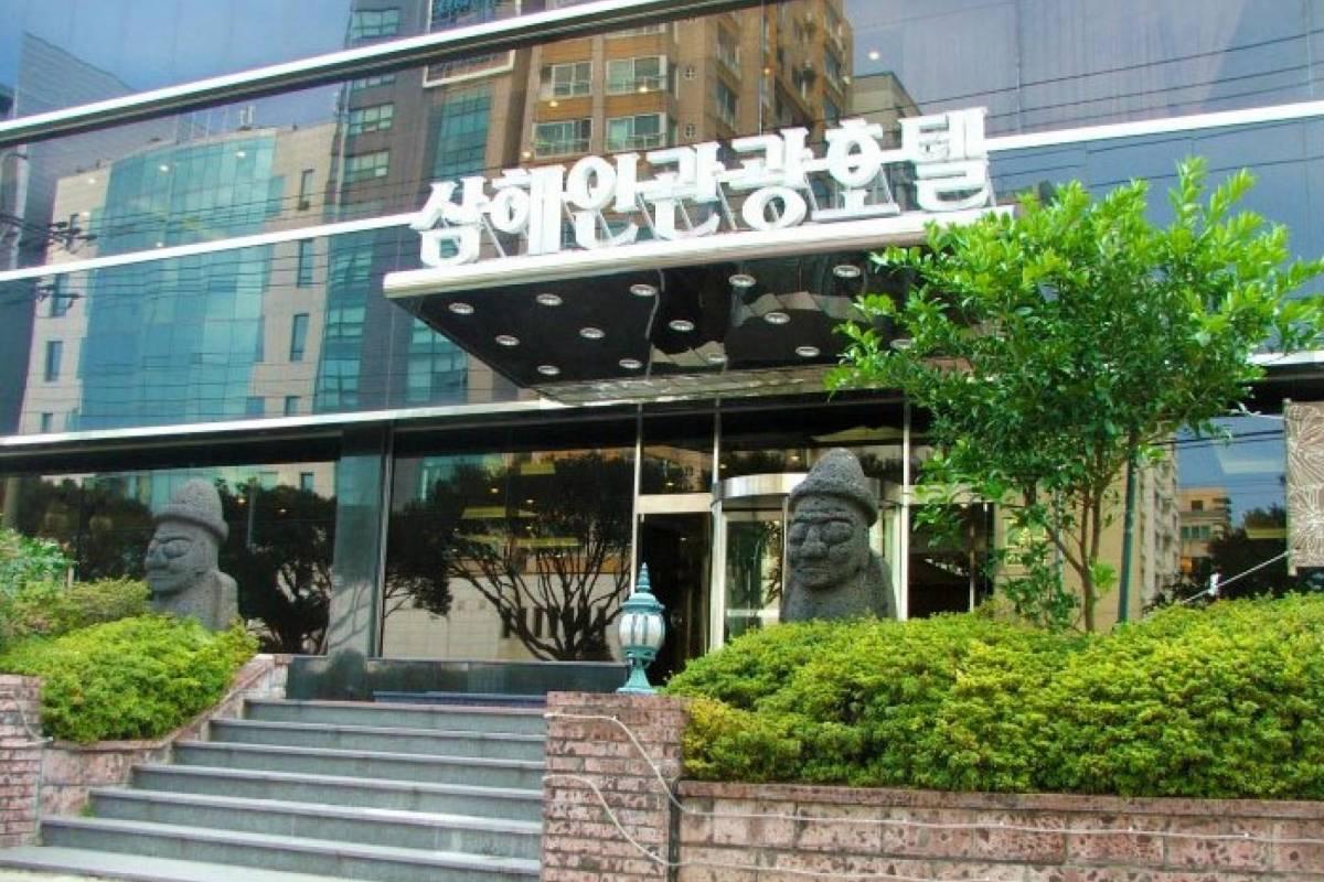 Kim's Travel Samhaein Hotel Jeju