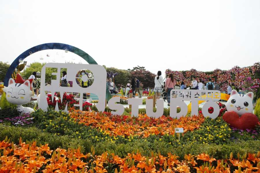 Kim's M & T International Horticulture Goyang Korea 2015