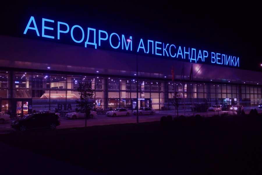 Skopje Daily Tours Arrival transfer - Skopje Alexander The Great Airport (SKP) to Hotel