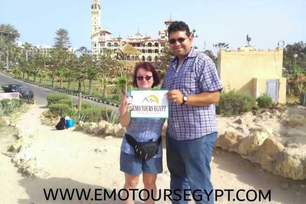 EMO TOURS EGYPT UNE JOURNÉE À L'ALEXANDRIE DU CAIRE