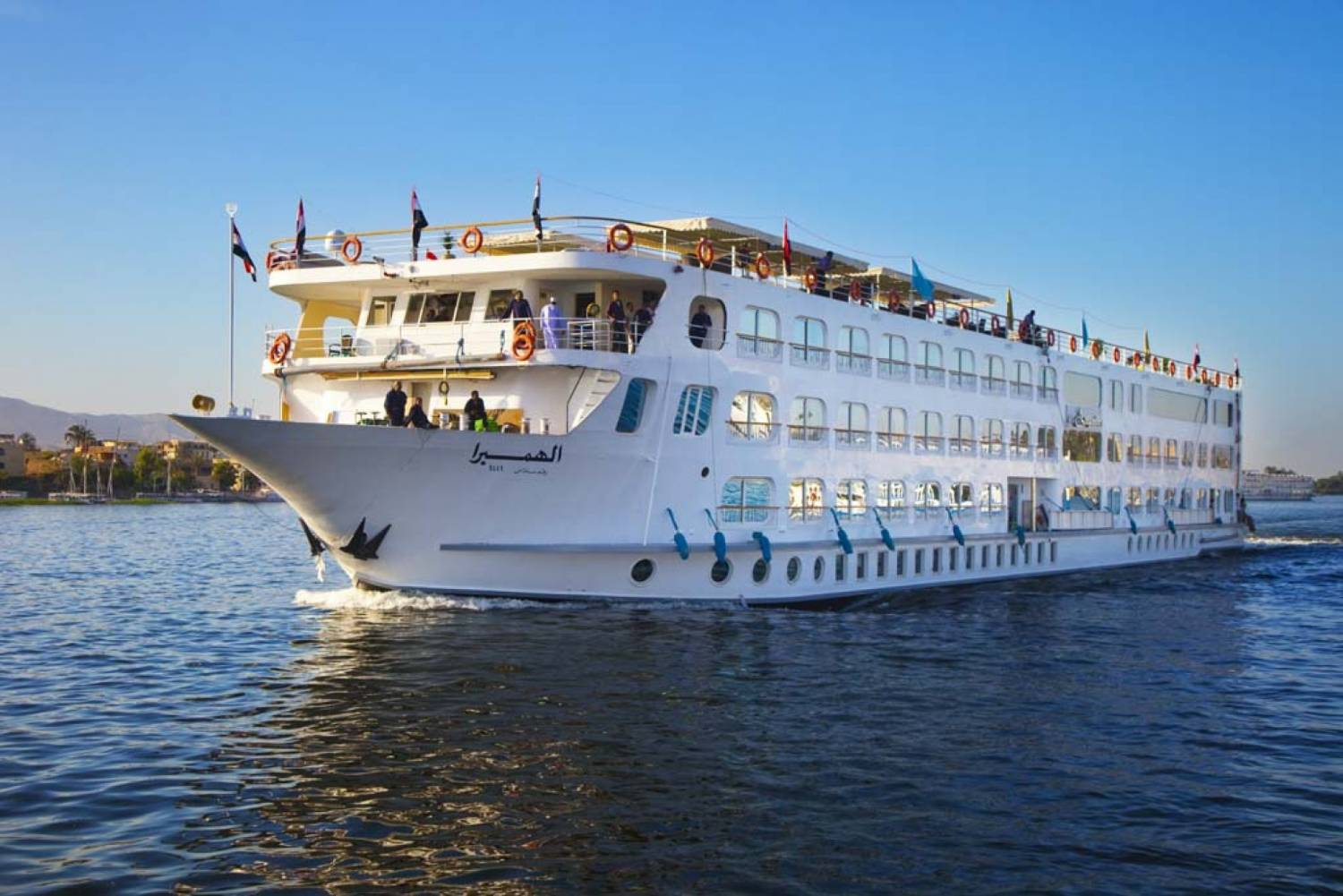 Egypt Cheap Nile Cruises Trips From Luxor To Aswan For Days - Cruises cheap