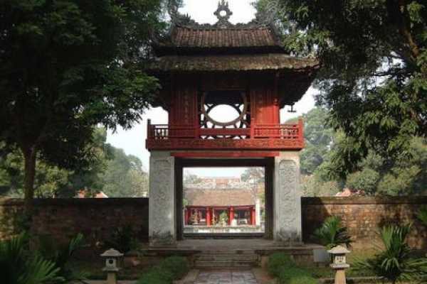 Vietnam 24h Tour Hanoi City Full Day Tour