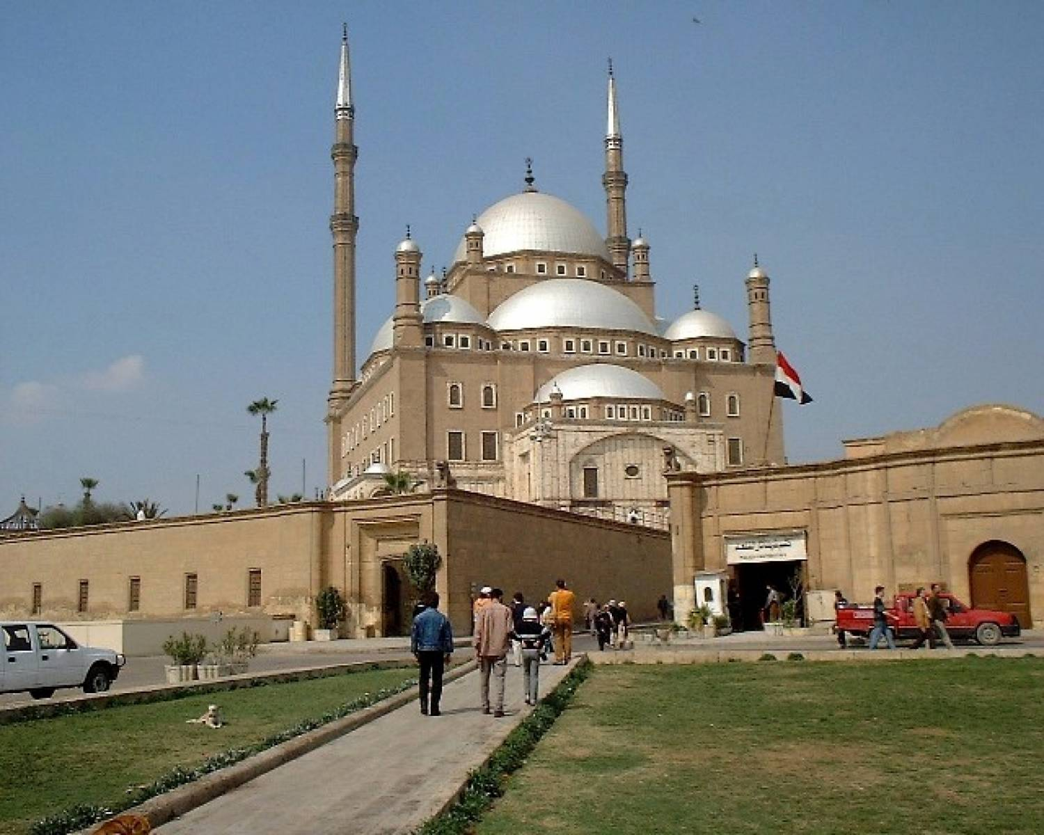 cairo layover tour to egyptian museum and citadel book. Black Bedroom Furniture Sets. Home Design Ideas
