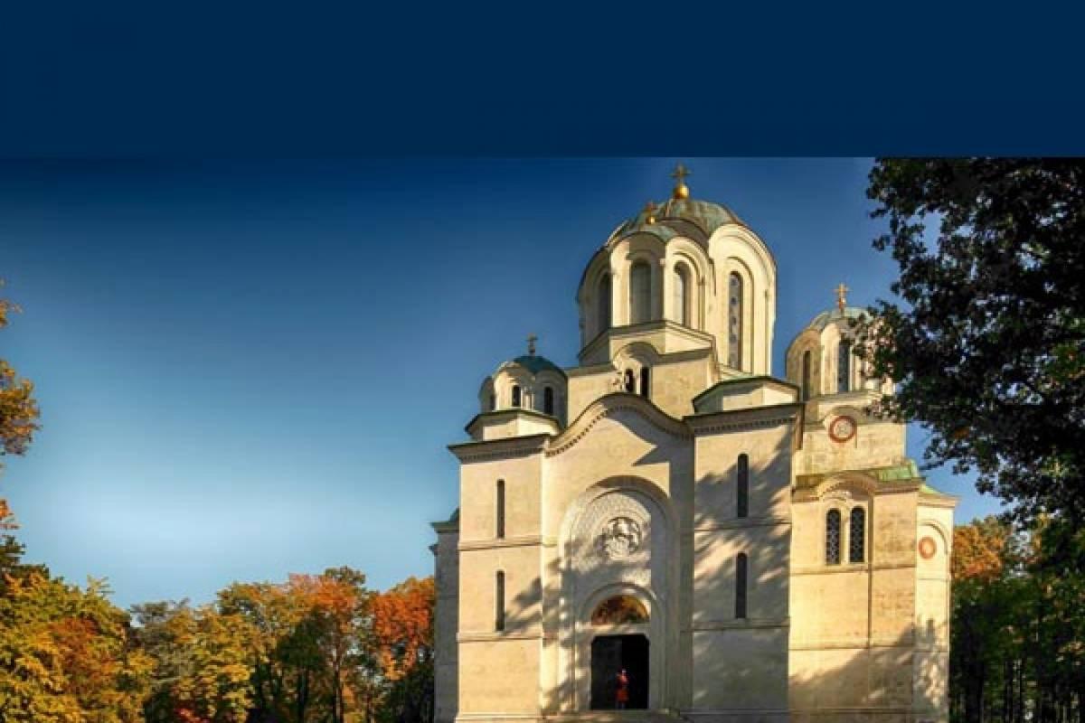 Explore Belgrade! ROYAL HERITAGE TOUR TO TOPOLA AND OPLENAC