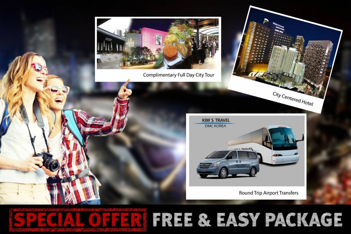 Kim's Travel Free & Easy Package (Valid until March 2018)