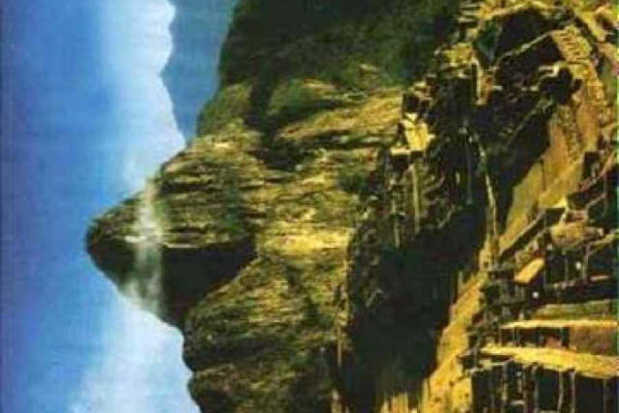 Conde Travel Machu Picchu and Huaynapicchu