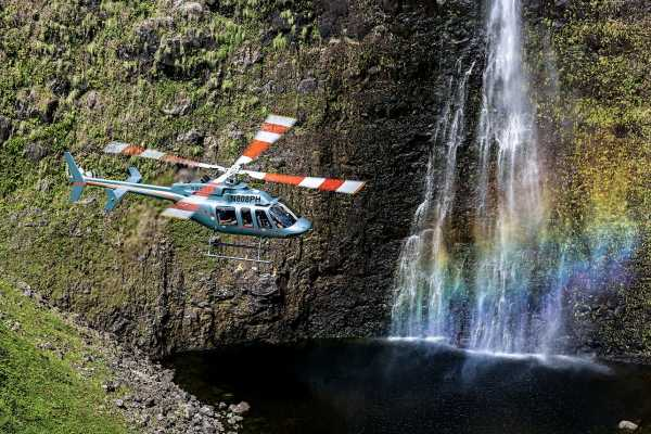 Dream Vacation Builders Helicopter Circle Island Experience